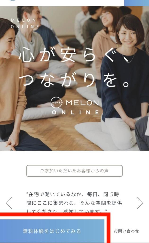 melon pricefree